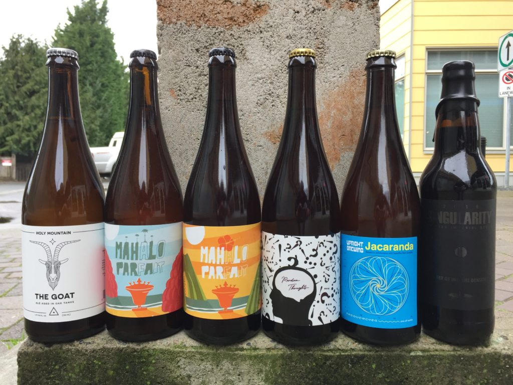 Alchol Mail: Beer Mail #34: Rare & Limited Edition Brews